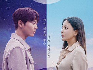 Mengenal 3 Pemain Drama Korea Alice, Drakor Rating Tinggi September 2020