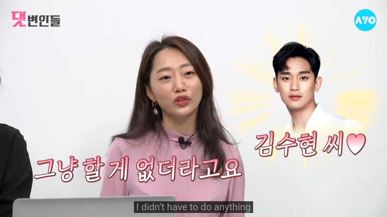 Makeup Artist Soal Kim Soo Hyun