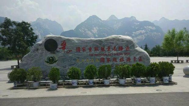 Gunung di China.