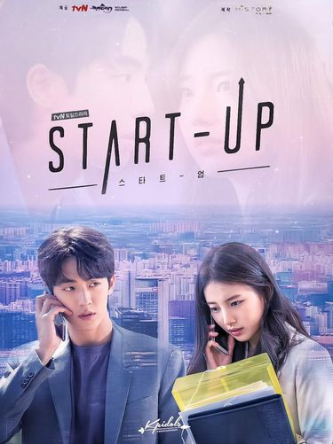 Bae Suzy drama Korea Start Up