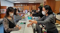Laba Naik, BNI Naik Peringkat dalam Survei Bank Asing di Jepang