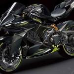 Sporty, Inilah Perkiraan Desain Motor Listrik Kawasaki
