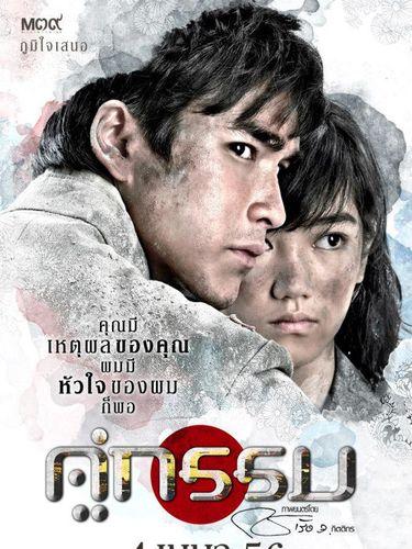 Film romantis Thailand