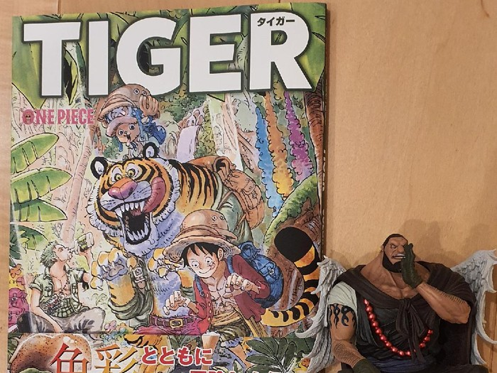 Buku Ilustrasi Eiichiro Oda Berjudul Tiger