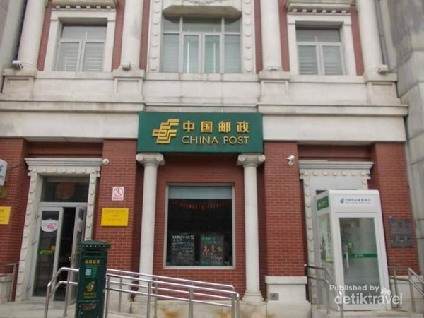 Bangunan surat kabar China Post.