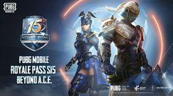PUBG Mobile Season 15 Dimulai, Ada Banyak Kostum Baru