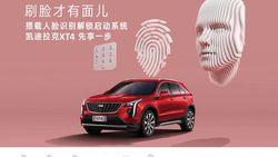 Canggih, Mobil Ini Sudah Pakai Sensor Wajah Untuk Buka Kunci Mobil