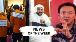 News Of The Week: Mutilasi di Kalibata City, Ahok Bongkar Borok Pertamina