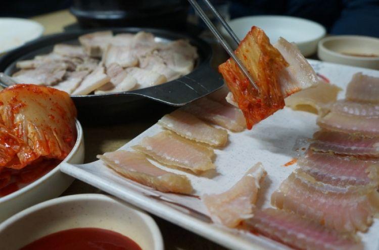 Wah! Hidangan Ikan khas Korea Ini Aromanya Mirip WC Umum