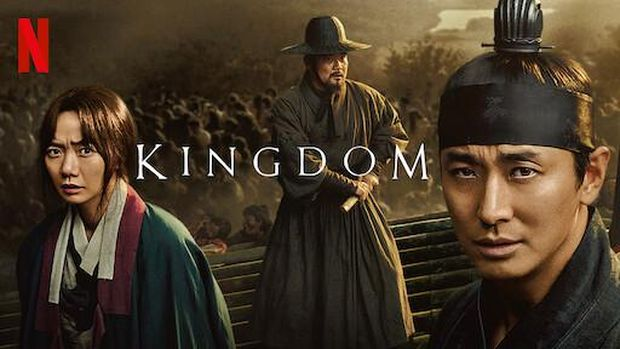 Kingdom Season 2 (Netflix)