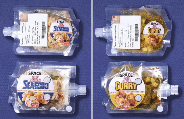 RAMEN DAN NASI KARI JEPANG INSTAN UNTUK ASTRONOT Perusahaan mie instan populer di Jepang membuat makanan khusus untuk astronot di luar angkasa. Menunya ada ramen hingga nasi kari.