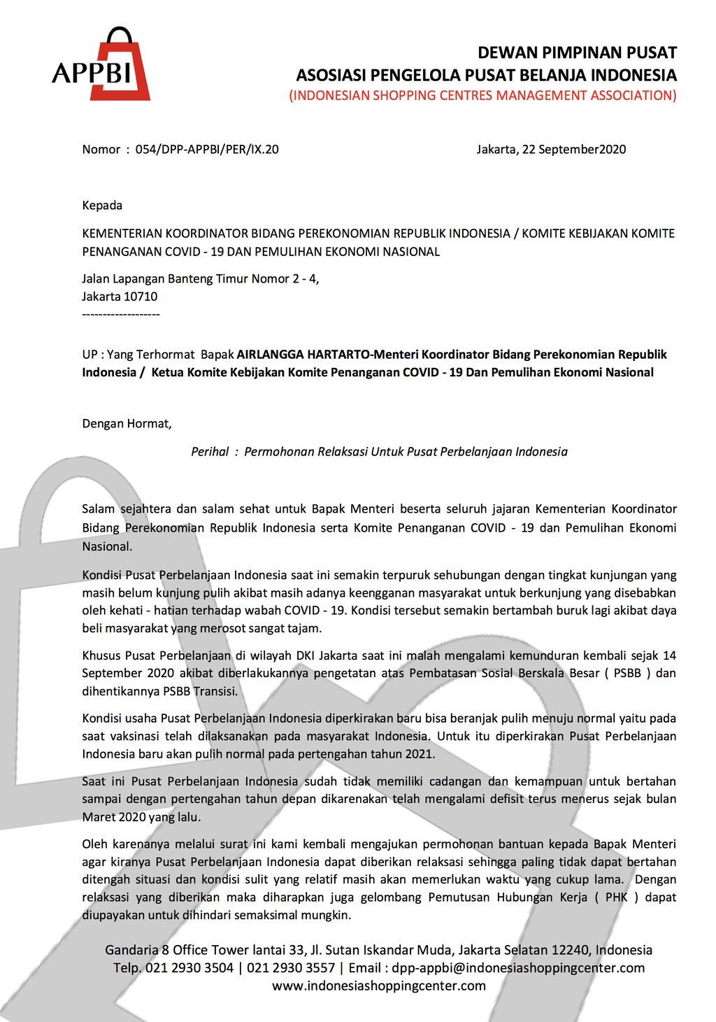 Asosiasi Pengelola Pusat Belanja Indonesia/ APPBI