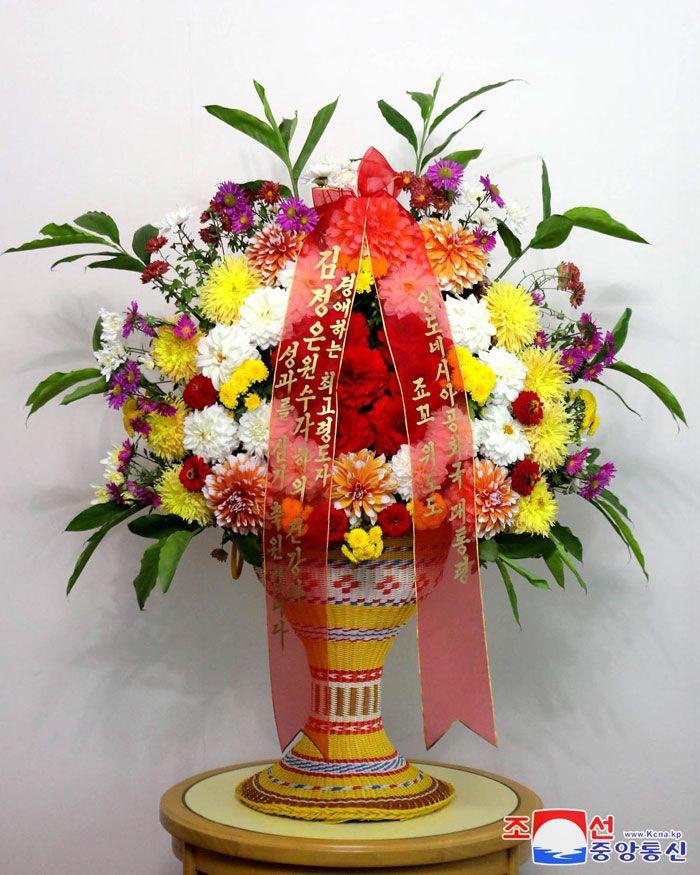 Bunga yang dikabarkan dikirim oleh Presiden Jokowi ke Kim Jong Un (Foto: dok. KCNA)