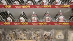 5 Supermarket Ini Jual Aneka Camilan Jepang dan Korea di Jakarta