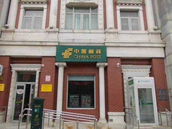 Bangunan kantor pos di Jalan Qianmen yang unik. (Foto: Lena Ellitan/dtraveler)