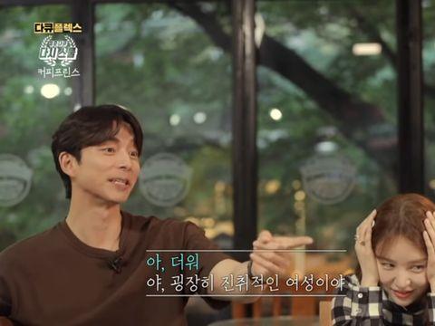 Adegan Ciuman Gong Yoo di Coffee Prince