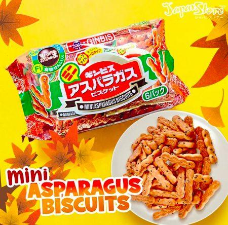 Snack Jepang yang ditawarkan via jastip