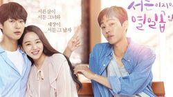 Drama Korea Still 17 Lagi Tayang, Ini 5 Alasan Kamu Harus Nonton