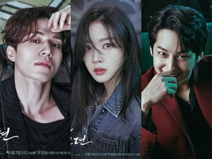 Drama Korea Tale Of The Nine Tailed, Lee Dong Wook & Jo Bo Ah Beradu Akting