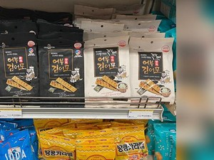 Ini Snack Seaweed Enak dari Korea Selatan yang Mendunia