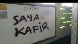 Polisi Akan Geledah Rumah Pencoret Musala Saya Kafir di Tangerang