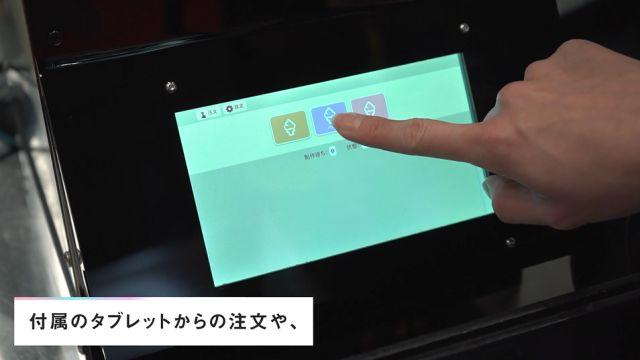 Keren! Robot Ini Bisa Sajikan Es Krim Cone dalam 32 Detik