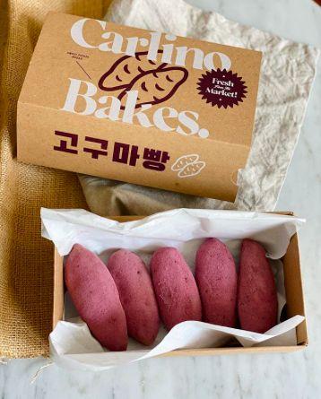 Tempat Jajan Roti Ubi Ungu Korea yang Lagi Hits