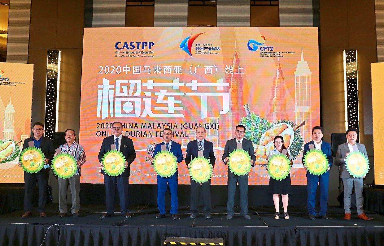 Durian Musang King Diborong China