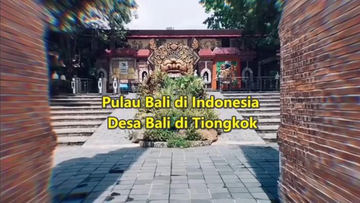 Desa Bali di Hainan