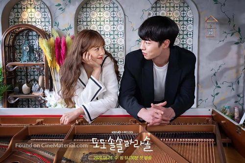 Drama Korea Do Do Sol Sol La La Sol