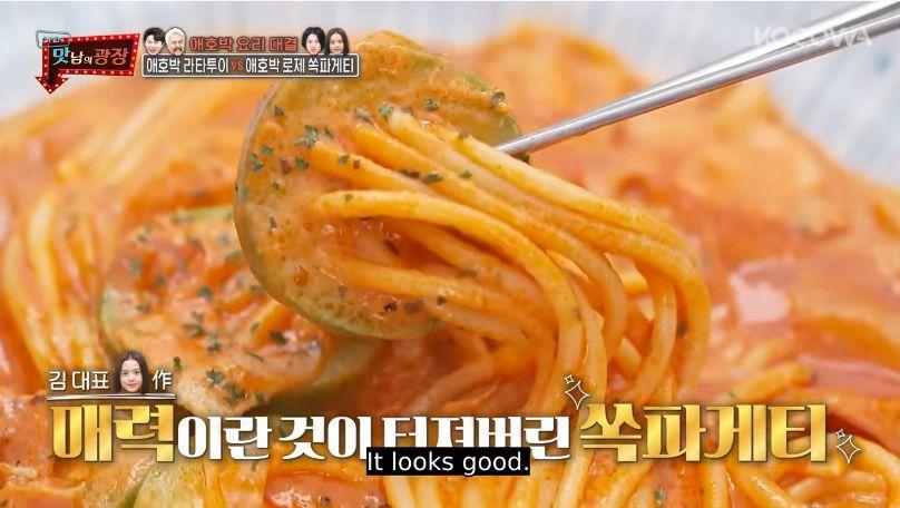 Jisoo BLACKPINK Masak Spaghetti Zucchini