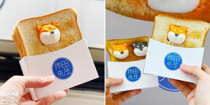 Toast Lucu dengan Marshmallow Anjing