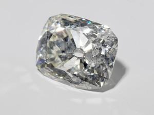Pertama Kalinya Dijual Berlian dari Langit
