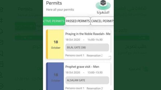 Aplikasi Eatmarna untuk memesan tempat atau giliran sholat di Masjidil Haram dan Masjid Nabawi.
