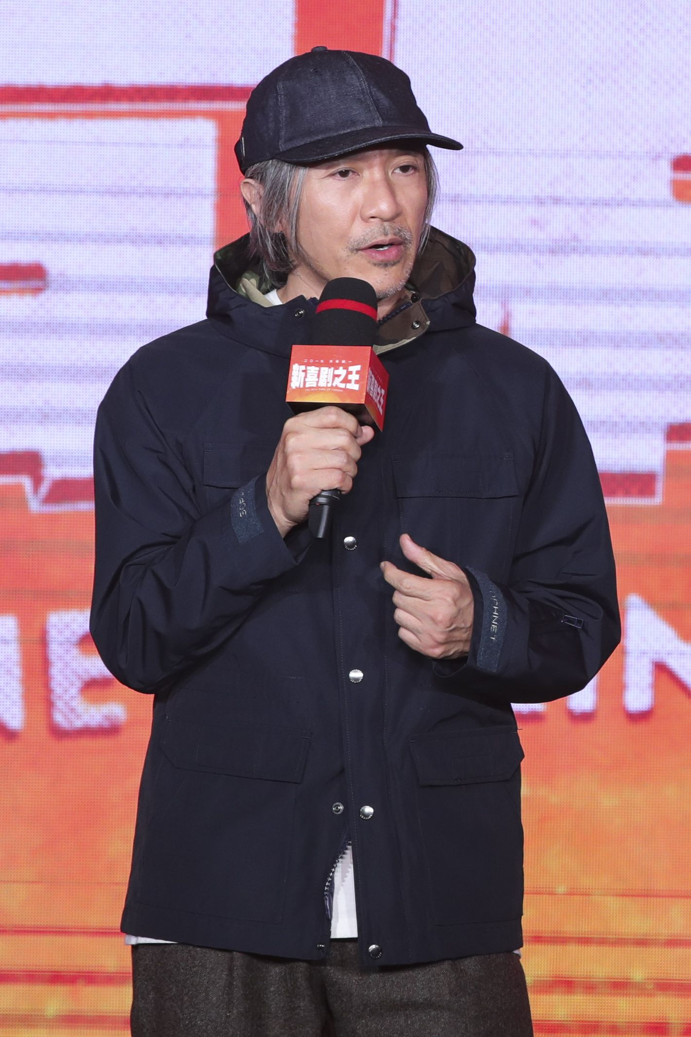 BEIJING, CHINA - JANUARY 11:  Film director Stephen Chow promotes film 'The New King Of Comedy' Press Conference on January 11, 2019 in Beijing, China.  (Photo by Lintao Zhang/Getty Images)