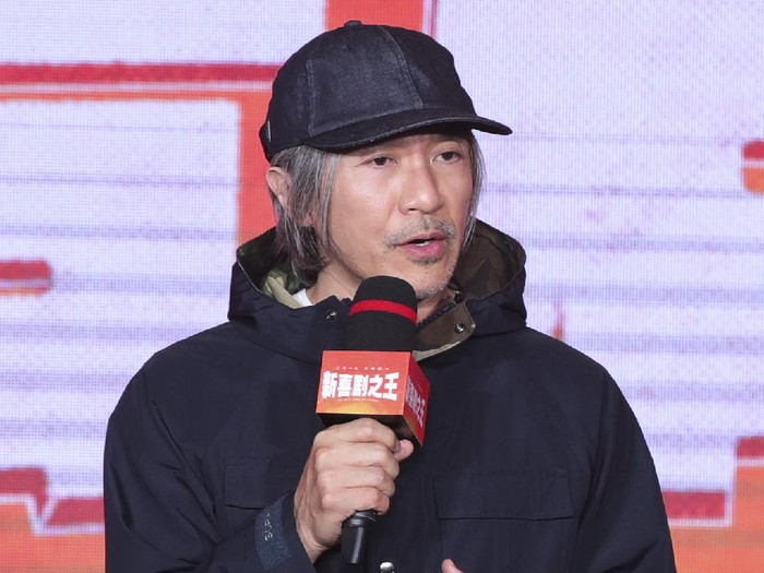 BEIJING, CHINA - JANUARY 11:  Film director Stephen Chow promotes film The New King Of Comedy Press Conference on January 11, 2019 in Beijing, China.  (Photo by Lintao Zhang/Getty Images)