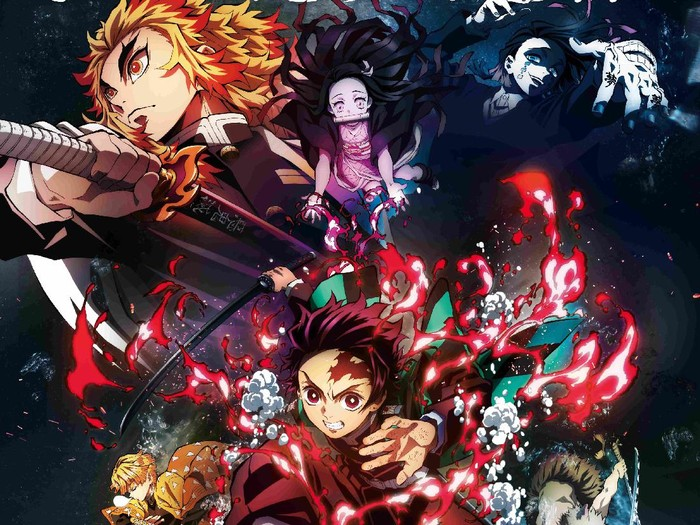 Kimetsu No Yaiba Movie Demon Slayer