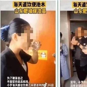 Viral Video Pekerja Minum Air dari Kloset, Buktikan Toiletnya Sangat Bersih