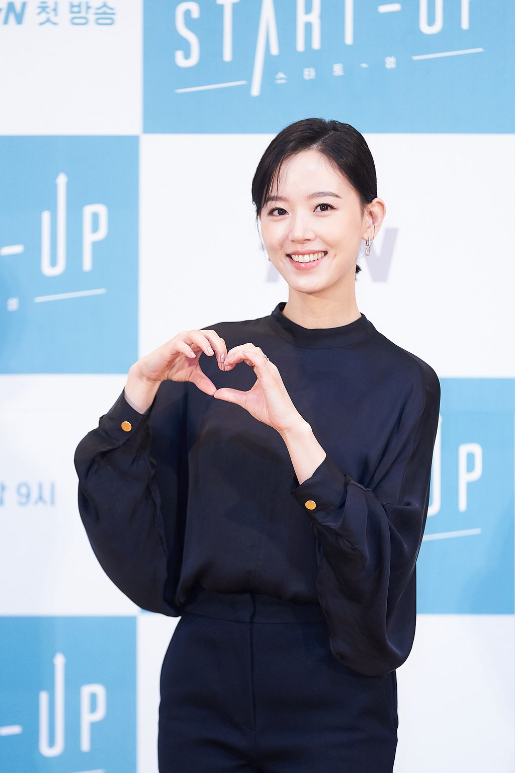 Kang Han Na di Start-Up