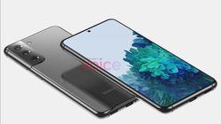 Inikah Tanggal Peluncuran Samsung Galaxy S21?