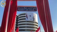 Selain Jalan di UAE, Nama Jokowi Juga Disematkan ke Jembatan-Taman