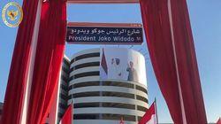 Penamaan Tol Japek Layang Timbal Balik Nama Jalan Jokowi di Abu Dhabi?