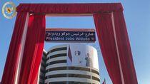 Moeldoko soal Jalan Jokowi di Abu Dhabi: Kita Harus Ikut Berbangga