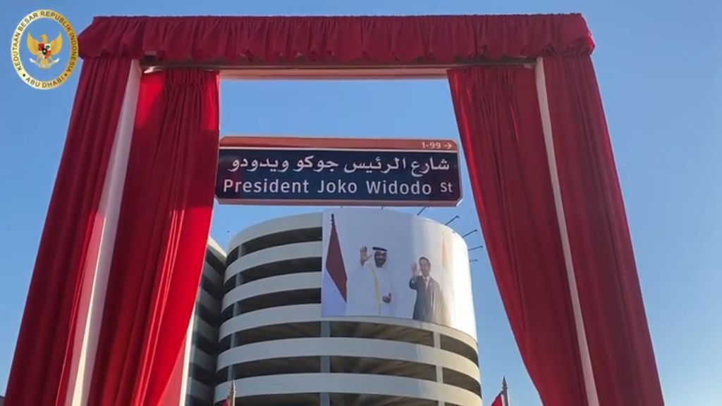 Kado Nama Jalan untuk 1 Tahun Pemerintahan Jokowi-Maruf