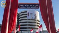 Wah! Ada Jalan Presiden Joko Widodo di Uni Emirat Arab