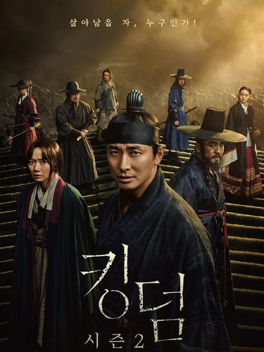 Drama Korea Kingdom
