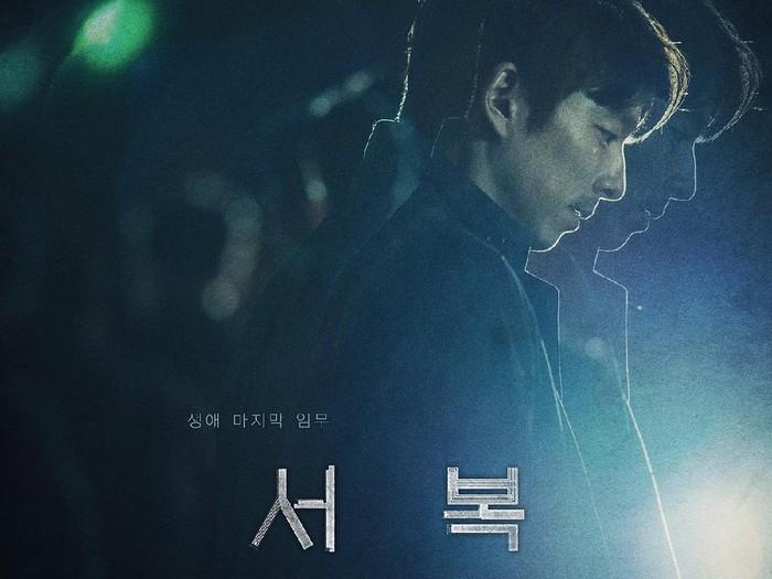Film Seo Bok yang dibintangi Park Bo Gum dan Gong Yoo
