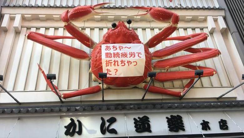 Sang kepiting ikonik Osaka.