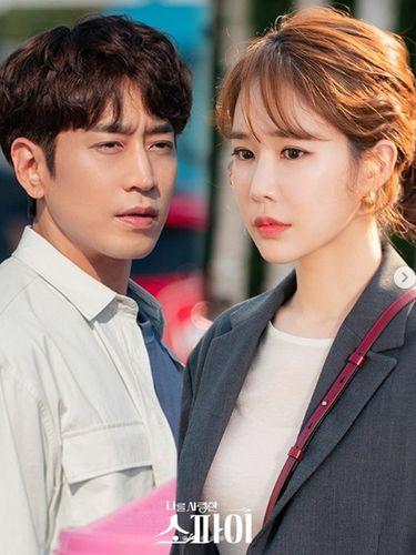 Yoo In Na dalam drama Korea The Spies Who Loved Me