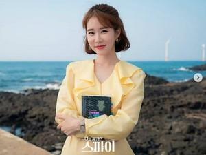 The Spies Who Loved Me Tayang, Lihat Cantiknya Yoo In Na Berambut Pendek